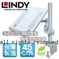 LINDY 林帝 台灣製 筆電/平板 長懸臂式支架+45cmC型夾鉗式支桿 組合 (40692+40699)