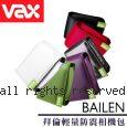 VAX 唯雅仕 BAILEN 拜倫 隨身型 輕量防震 防潑水 相機包 [可側揹]