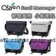 Obien 歐品漾 都會風格 Small Messenger小郵差包
