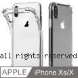 透明殼專家 iPhone Xs/X 軍規氣囊 四角防摔殼