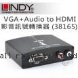 LINDY 林帝 VGA+Audio to HDMI 影音訊號轉換器 (38165)