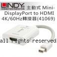 LINDY 林帝 主動式 Mini-DisplayPort to HDMI 4K/60Hz 轉接器 (41069)