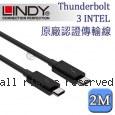 LINDY 林帝 被動式 Thunderbolt 3 INTEL 原廠認證傳輸線, 2m (41557)