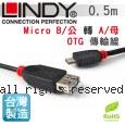 LINDY 林帝 台灣製 USB2.0 Micro B/公 轉 A/母 OTG 傳輸線 0.5m (31935)