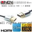 LINDY 林帝 CROMO鉻系列 極細型 A公對A公 HDMI 1.4 連接線【0.5m】(41670)