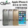 Obien 歐品漾 鋁合金 Apple iPhone 6 強力散熱 手機保護背蓋
