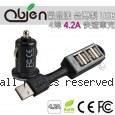 Obien 歐品漾 台灣製 USB 4埠/4.2A 快速車充