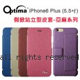 Optima iPhone 6  Plus 5.5吋 側掀站立型皮套-亞麻系列