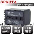 SPARTA SONY NP-QM71 數位攝影機 鋰電池