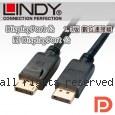 LINDY 林帝 DisplayPort 1.3版 公 對 公 數位傳輸線 1m (41630)