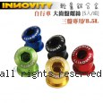 INNOVITY 台灣製 鋁合金 自行車 大齒盤螺絲 IN-CB-02 [三盤專用/8.5L-登山車專用]