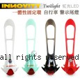 INNOVITY 紅光LED TwiLight 台灣製 一體性固定環 自行車 警示尾燈 TL-10 2入/組