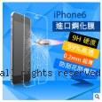 iPhone6 plus  弧邊 鋼化玻璃膜 【樣品出清】