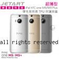 Jetart 捷藝  hTC one M9彈性高亮透 TPU超薄型 保護背蓋(SCB100)