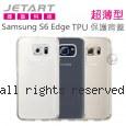 Jetart 捷藝Samsung S6 Edge 超薄型 TPU 保護背蓋 (SBD200)