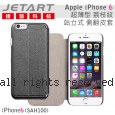 Jetart 捷藝 iPal 超薄型 Apple iPhone6 荔枝紋 站立式 側翻皮套 (SAH100)