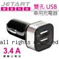 捷藝 Jetart 雙孔 USB 車用充電器 (UCB2034)