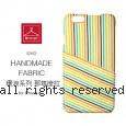 le hanger 楽衣架 創意手作 日本先染布 iPhone 6 (4.7吋) 保護殼- 環浪系列 那塔度拉