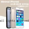 Minimal iPhone 6 全包覆 雙材質 透明背蓋(附贈隨身立架)