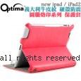 Optima 圖騰烙印系列 new ipad / iPad2 義大利牛皮紋 硬殼防震 保護套【桃紅色】