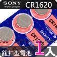 SONY 日本製 CR1620 鈕扣型電池 1顆