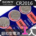 SONY CR2016 鈕扣型電池 1顆
