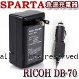 SPARTA RICOH DB-70 急速充電器