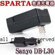 SPARTA Sanyo DB-L30 急速充電器