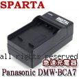 SPARTA Panasonic DMW-BCA7 急速充電器