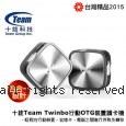 Team十銓 Twinbo 四合一行動OTG裝置讀卡機