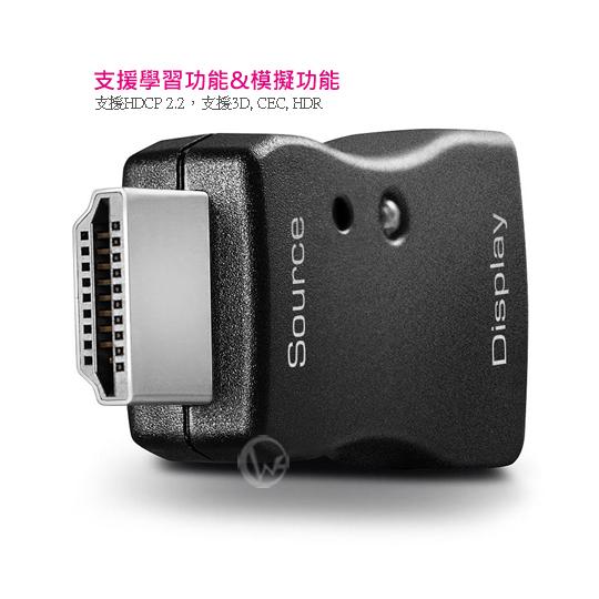 LINDY 林帝 HDMI 2.0 EDID 學習/模擬器 02