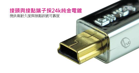LINDY 林帝CROMO 鉻系列 USB2.0 Type-A/公 to Mini-B/公 傳輸線 02