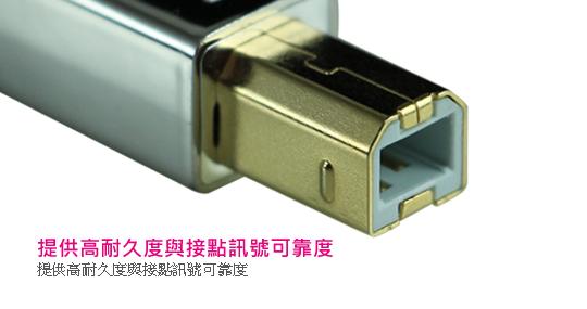 LINDY 林帝 CROMO USB2.0 Type-A/公 to Type-B/公 傳輸線 0.5m (36640)