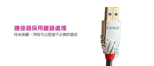 LINDY 林帝 CROMO USB3.0 Type-A 公 to 公 傳輸線 03