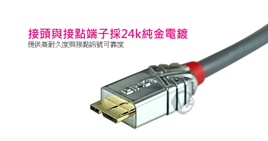 LINDY 林帝 CROMO鉻系列 USB3.0 A公 to Micro B 傳輸線 02