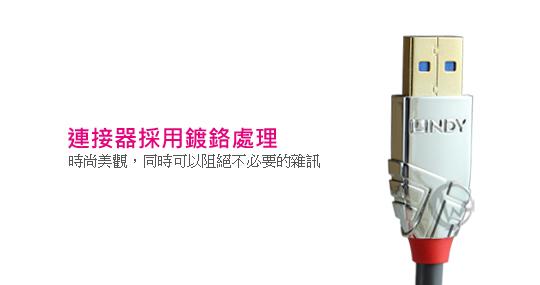 LINDY 林帝 CROMO鉻系列 USB3.0 A公 to Micro B 傳輸線 04