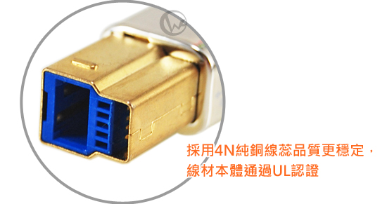 LINDY 林帝 CROMO鉻系列 USB3.0 A公 to B公傳輸線 xm (4161x)  03