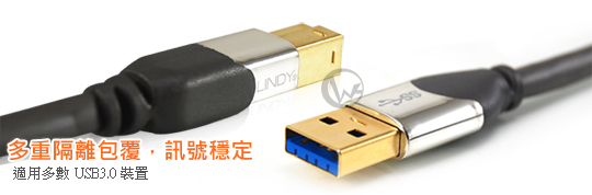 LINDY 林帝 CROMO鉻系列 USB3.0 A公 to B公傳輸線 xm (4161x)  04