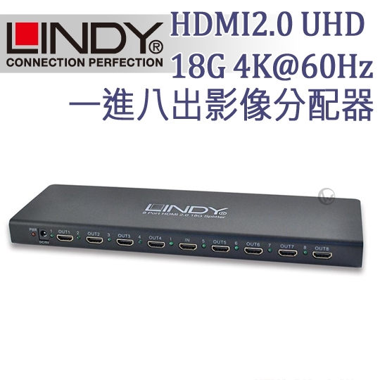 LINDY 林帝 HDMI2.0 UHD 18G 4K@60Hz 一進八出 影像分配器 (38242)