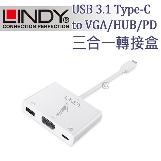 LINDY 林帝 主動式 USB3.1 Type-C to HDMI 4K/30Hz 轉接器 (43192)
