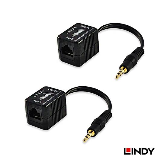 LINDY 林帝 Premium Gold TosLink 光纖傳輸線 02