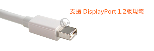 LINDY 林帝 mini DisplayPort公 轉 4K HDMI母 主動式轉接器 (41729)  02