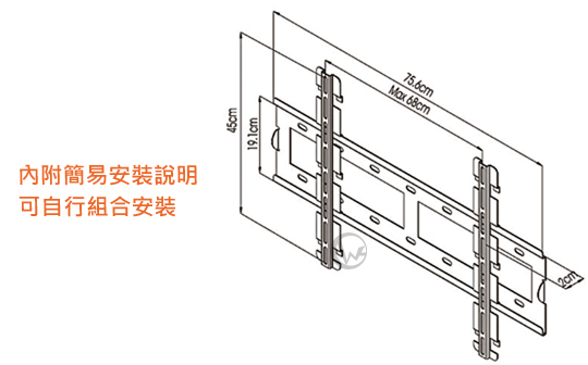 LINDY 林帝 台灣製 液晶電視 壁掛架 (40873) 02