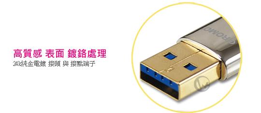 LINDY 林帝 CROMO 鉻系列A公對A公 HDMI 2.0 數位連接線 4144X