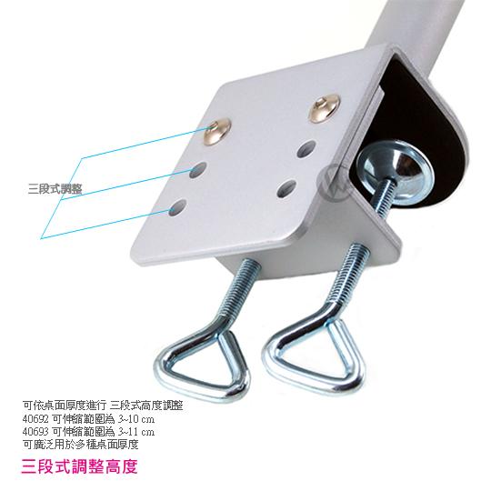 LINDY 林帝 台灣製 筆電/平板 長懸臂式支架+70cmC型夾鉗式支桿 組合 40693+40699 05