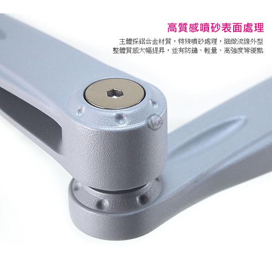 LINDY 林帝 台灣製 筆記型電腦/平板電腦 人體工學 長旋臂式 螢幕支架 (40699) 04