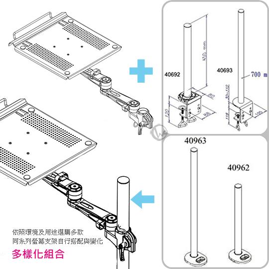 LINDY 林帝 台灣製 筆記型電腦/平板電腦 人體工學 長旋臂式 螢幕支架 (40699) 11
