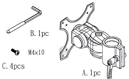 LINDY 林帝 台灣製 中鋼鋼材 開孔式 螢幕架專用支桿 40962, 40963 02