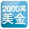LINDY 林帝 台灣製 中鋼鋼材 開孔式 螢幕架專用支桿 40962, 40963