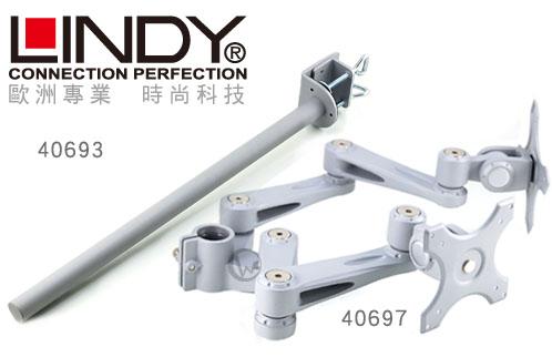 LINDY 林帝 台灣製 長旋臂式雙螢幕支架+70cmC型夾鉗式支桿 組合 40693+40697 18